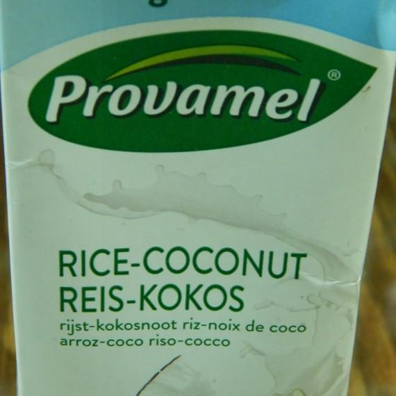 γαλα ρυζιου με καρυδα