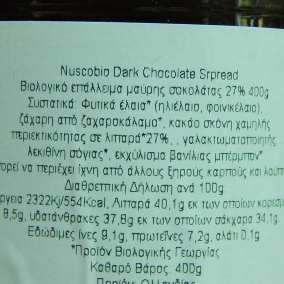 μαυρη σοκολατα