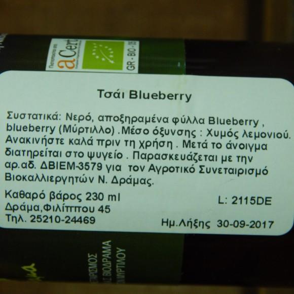 τσαι Blueberry