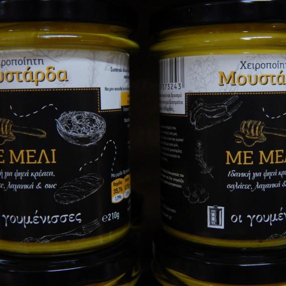 μουσταρδα με μελι
